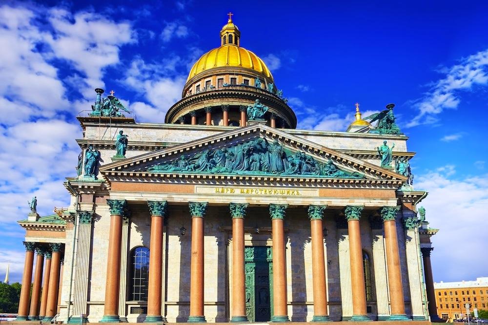 Resultado de imagen de catedral de San Isaac