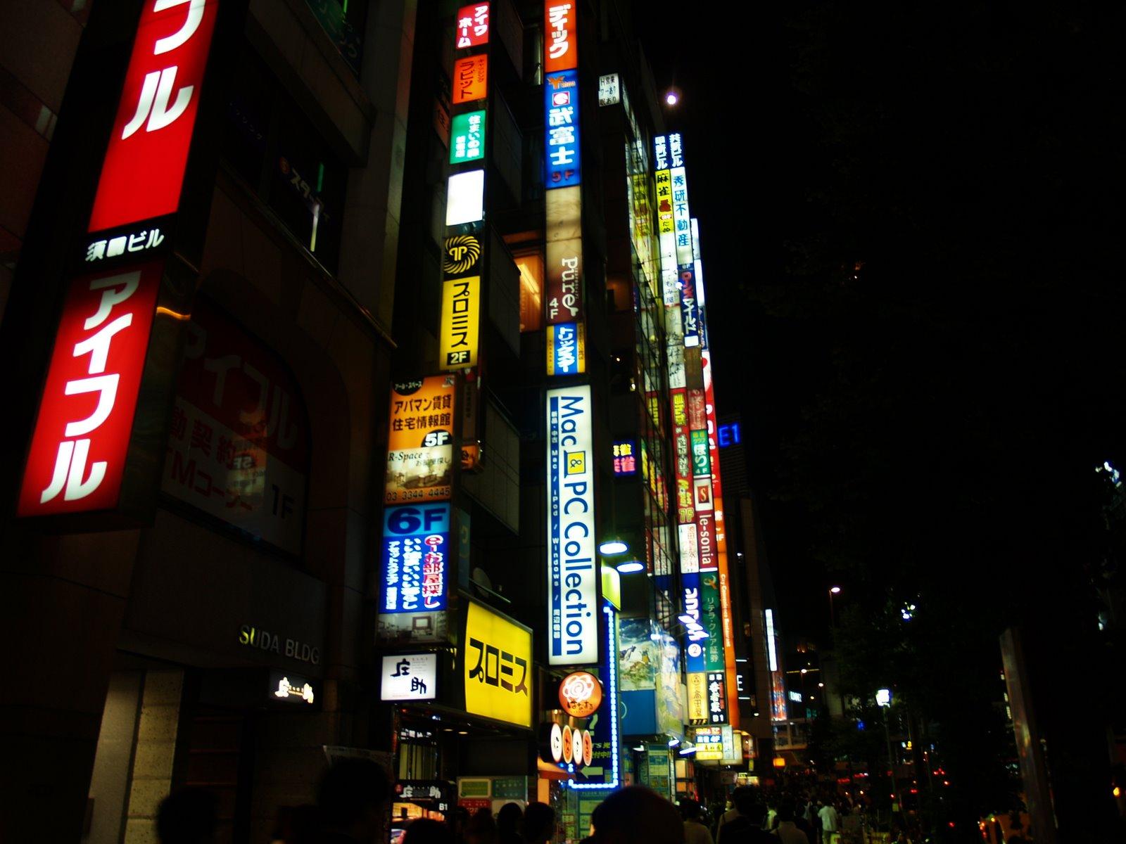 Escenarios de películas en Japón I: Lost in translation