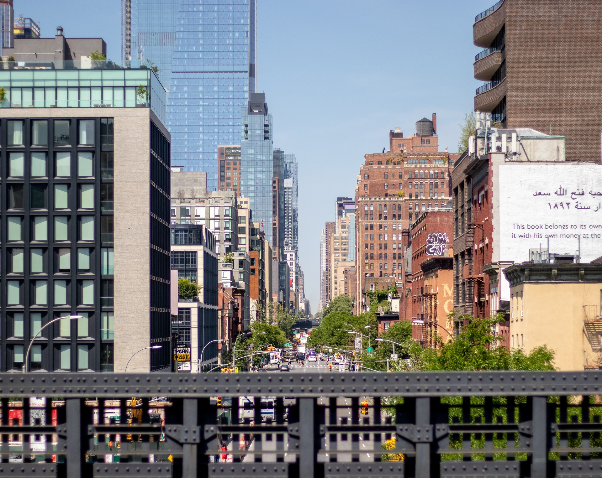 High Line - Nueva York