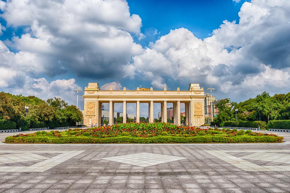 Parque Gorki, Moscú, cómo llegar, visita – 101viajes