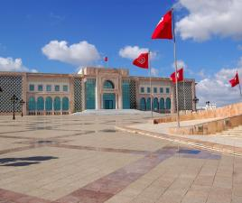 town hall tunis