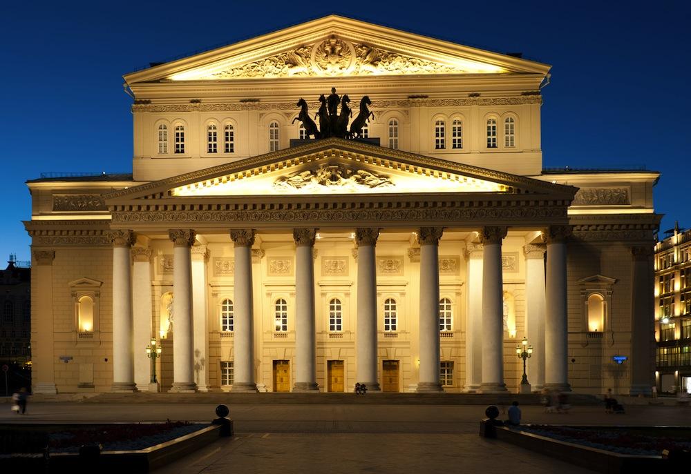 teatro bolshoi mosc bolsoi ballet mosc visitar